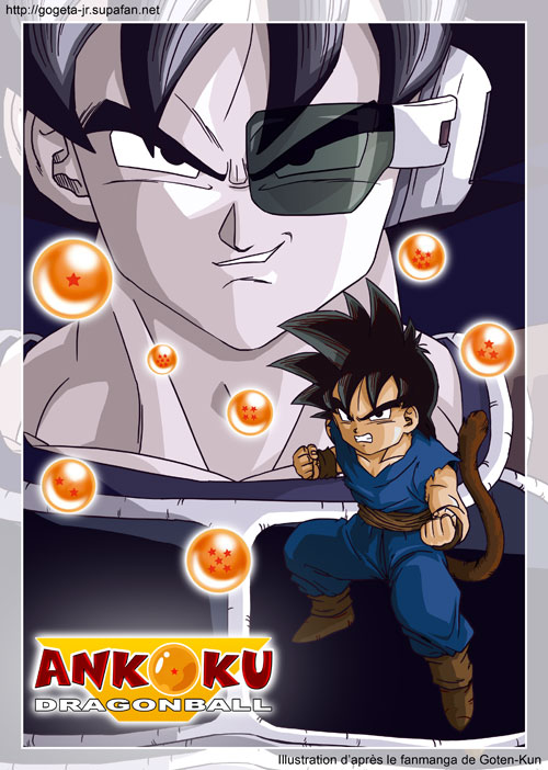 Ankoku Dragon Ball - Intégrale VF